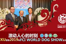 "Aanklacht China Kennel Union is ""misverstand"""